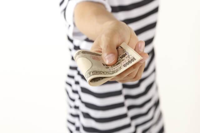 支払い|払う|お金