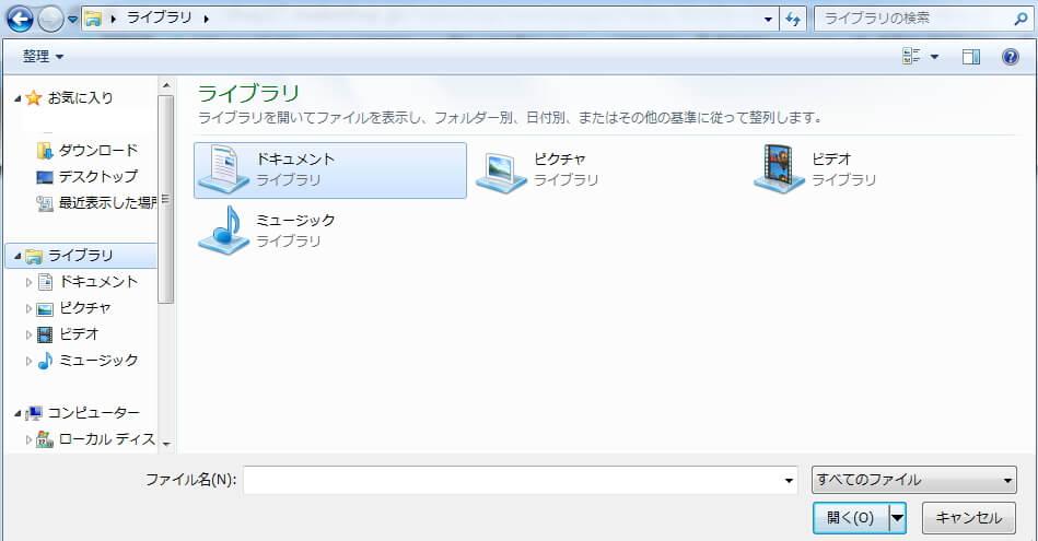 MakeShop商品画像登録方法4