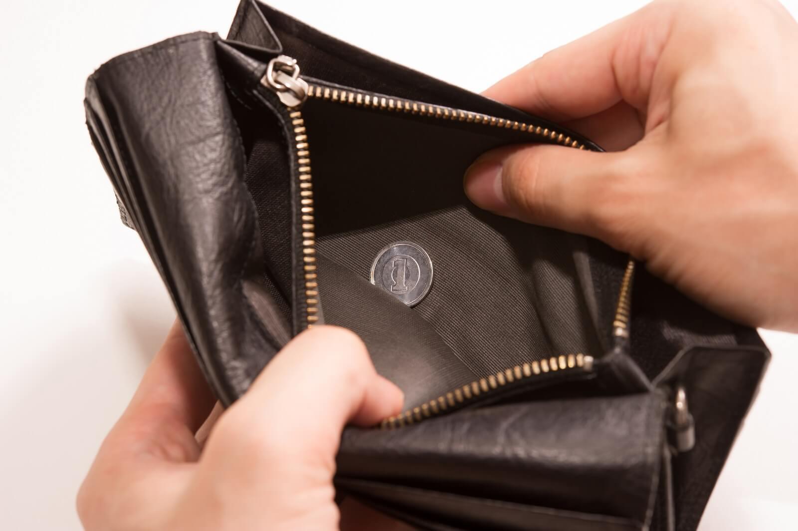 財布・0円・1円・金欠・貧乏