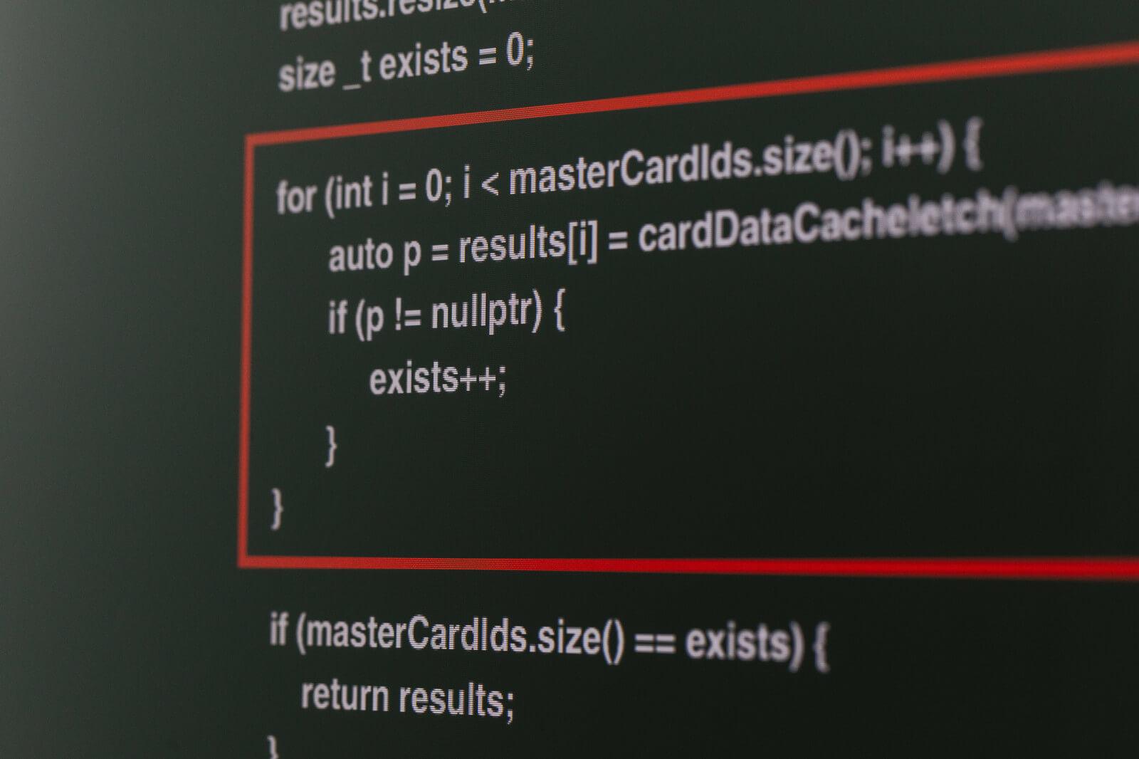 コード・SQL・C++