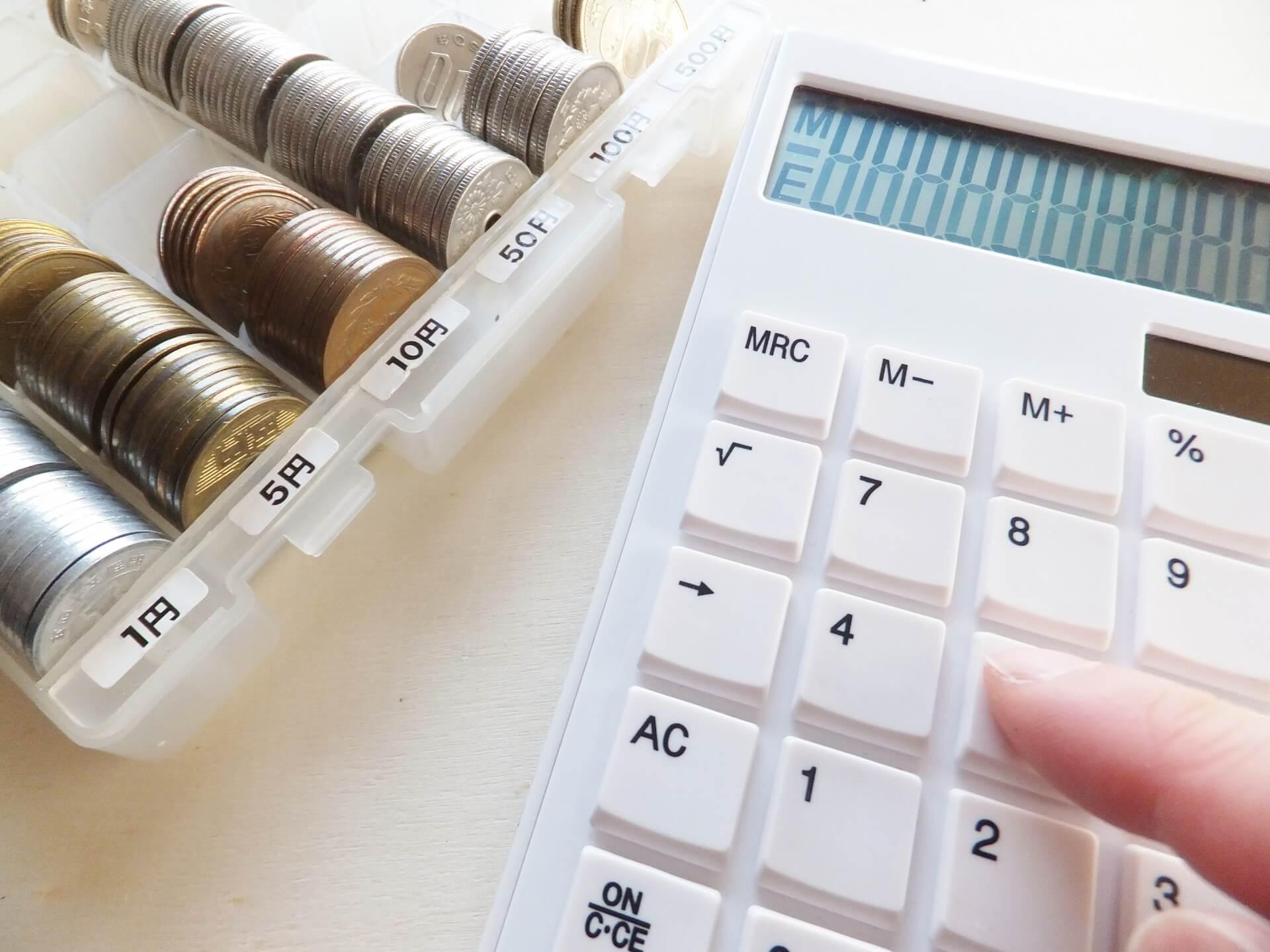 電卓・小銭・安い・節約・お得・計算